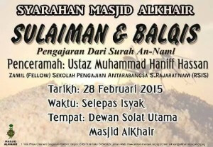 poster-sulaiman and balqis
