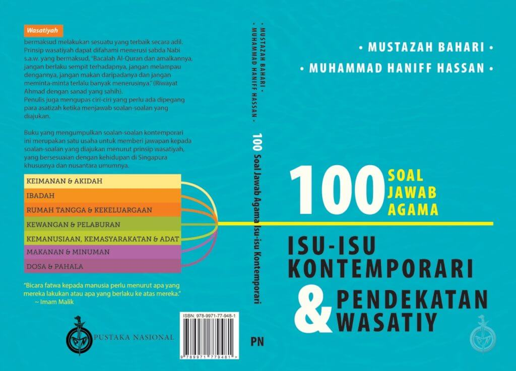 book-cover-fron-n-back-final